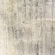 Abstract cement with stripes. Background texture. — Stock Photo