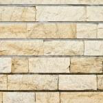 Yellow bricks. Background texture. — Stock Photo #27579341