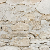 Empty stone background. — Stock Photo