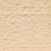 Abstract brick wall. Background texture. — Stock Photo