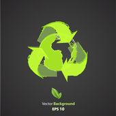 Kid around a heart printed on book. Vector design — Stock Vector