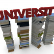 Royalty-Free Stock Photo: University