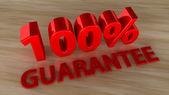 100 percent Guarantee — Stock Photo