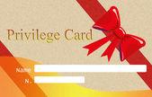 Privilege card — Stockfoto