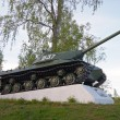Stock Photo: IS-3