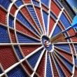 Royalty-Free Stock Photo: Dartboard and two arrows in the center
