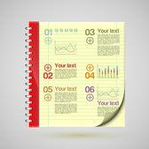 Σημειωματάριο — Διανυσματικό Αρχείο