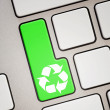 Recycle key — Stock Photo #24204857