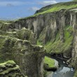 Stock Photo: Canyon Fjadrargljufur, Iceland