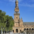 Stock Photo: The Plaza de Espana (Spain Square), Seville, Spain