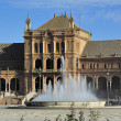 Plaza de Espana (Spain Square), Seville, Spain — Stock Photo