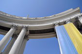 Ministry of Foreign Affairs in Kiev, Ukraine. Fragment — Stock Photo