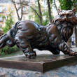 Foto Stock: Sculpture of cat Pantyushin Kiev, Ukraine