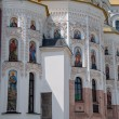 Stock Photo: View of Assumption Cathedral in Kiev Pechersk Lavra, Ukraine