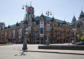 Arena citi in Kiev, Ukraine — Stock Photo