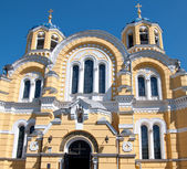 St.Vladimir Orthodox Cathedral in Kiev, Ukraine — Stock Photo