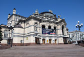 Kiev Opera House, Ukraine — Stock Photo