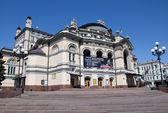 乌克兰基辅国家歌剧院 — 图库照片