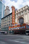 Teatro de Chicago, Eua — Fotografia Stock