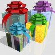 Geschenk - Stock Photo