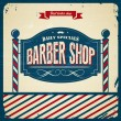 Stock Vector: Retro Barber Shop