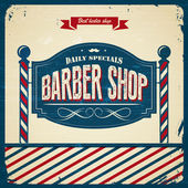 Retro Barber Shop — Stock Vector