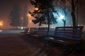 City mist — Stock Photo