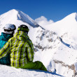 Young couple enjoying winter mountains — Stock Photo #36196981