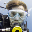 Self-Portrait of a diver — Stock Photo
