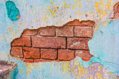 Brick and Color — Stock Photo