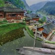 Stock Photo: East Asia, South West China, ethnic village in mountain area.