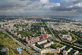 Aerial view of modern apartment blocks built in European city. — Stock Photo