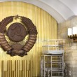 Coat of arms a Soviet Union in interior subway station. — Stock Photo #43539843
