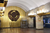 Emblem a Soviet Union in interior decoration metro station. — Stock Photo