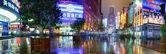 Nanjing Lu Road, Shanghai, China, night street after rain — Stock Photo