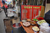 Menu in cheap street eatery in Shanghai — Stock Photo