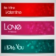 Valentine love colorful banners — Stock Vector