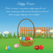 Happy easter background — Stock Vector #43880319