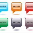 Callout buttons — Stock Vector #19769763