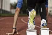 Iniciar o atleta — Foto Stock
