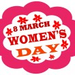 Royalty-Free Stock Vector Image: Women day stamp