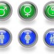 Web icons men and women — Stock Photo