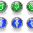 Stock Photo: Web icons men and women