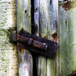 Stock Photo: Door latch
