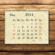 Stock Photo: Calendar May 2014