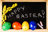 Happy Easter! — Stockfoto