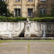 Stock Photo: Fate Fountain Stuttgart. - Schicksalsbrunnen Stuttgart