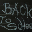 Stock Photo: Black board back to school