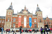 New King Amsterdam — Stock Photo