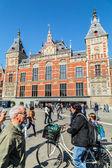 Hauptbahnhof Amsterdam — Stockfoto